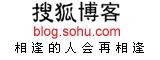SohuBlog